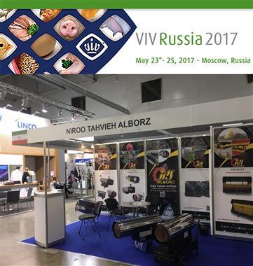 حضور شرکت نیرو تهویه البرز در نمایشگاه بین المللی روسیه VIV RUSSIA 2017