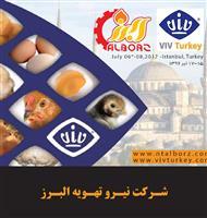 حضور شرکت نیرو تهویه البرز در نمایشگاه بین المللی VIVTURKEYدر شهر استانبول ترکیه