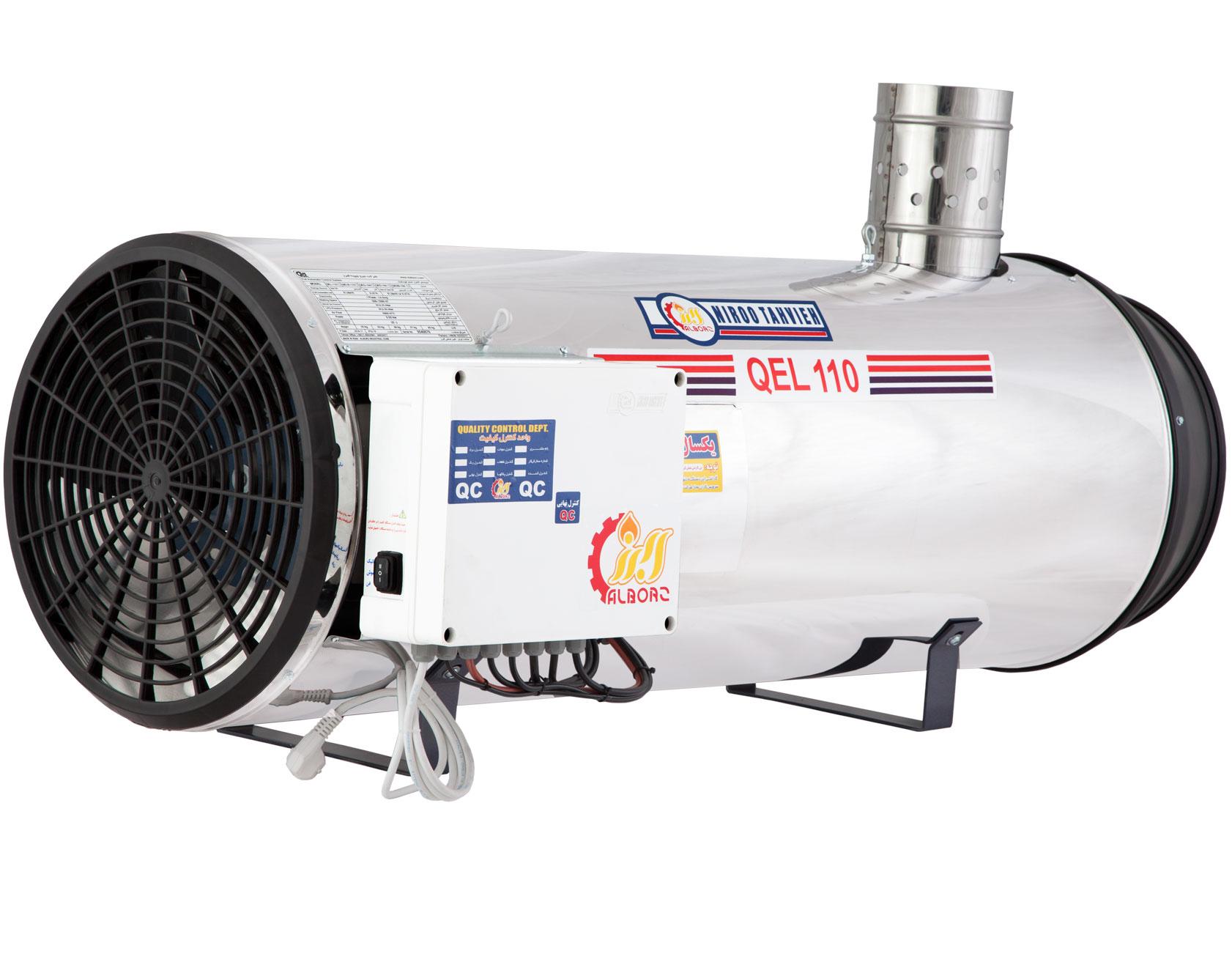 جت هیتر گازوئیلی دودکش دار البرز مدل QEL-110