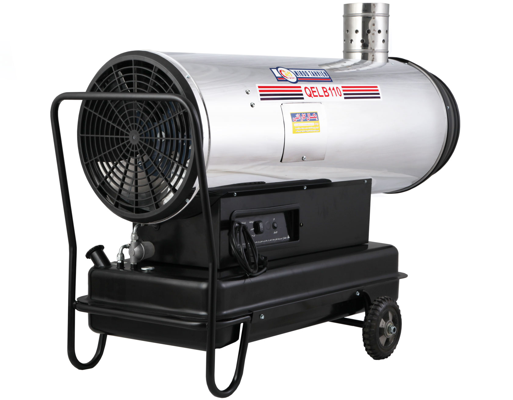 جت هیتر گازوئیلی دودکش دار باکدار البرز مدل QELB-110