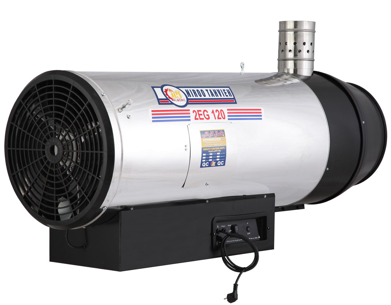 جت هیتر دوموتوره گازی دودکش دار البرز مدل 2EG-120