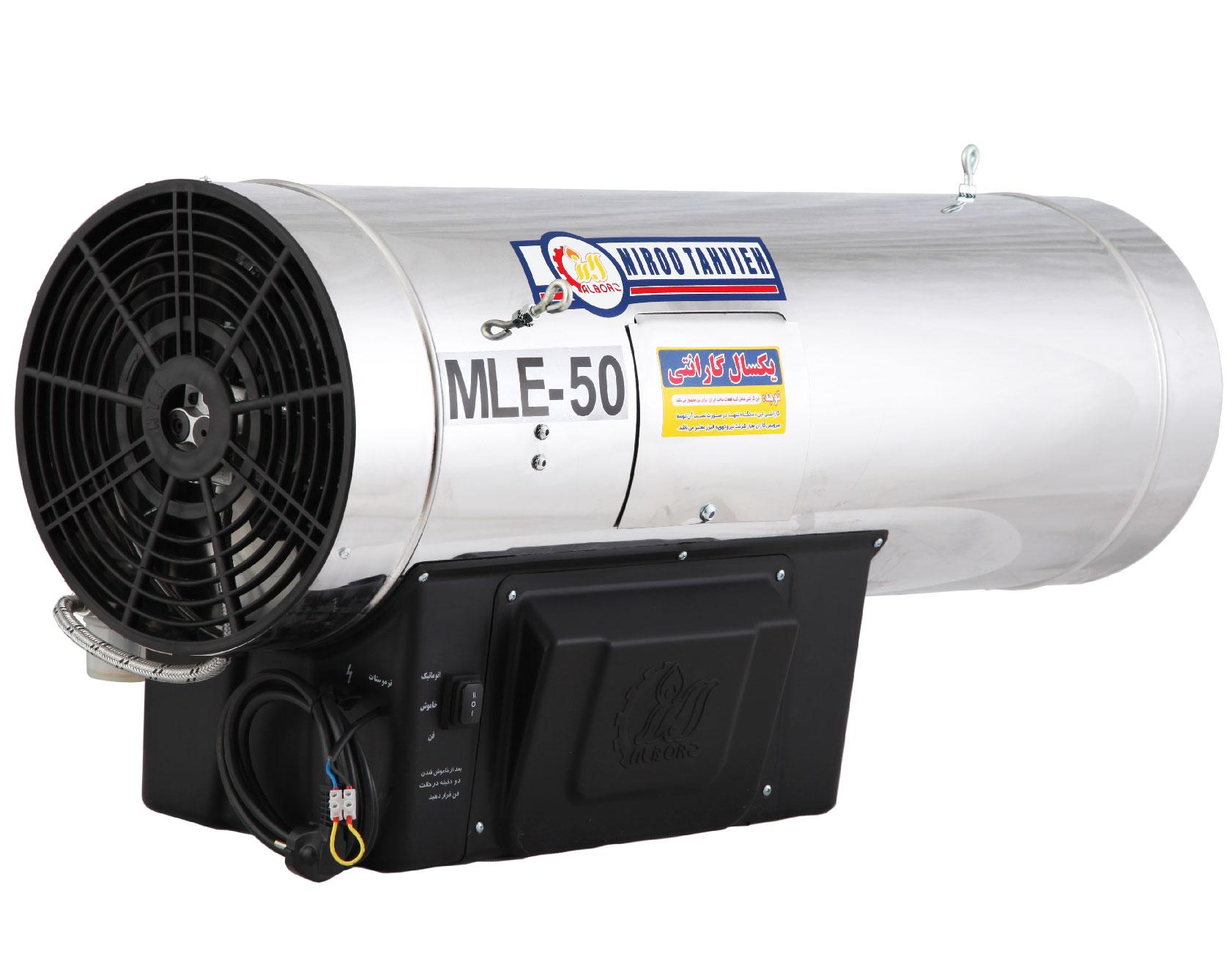 جت هیتر گازوئیلی البرز مدل MLE-50
