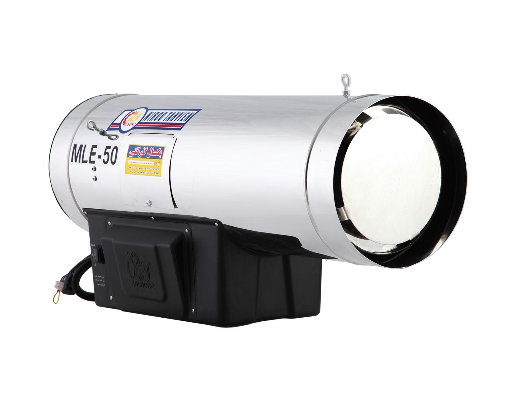 جت هیتر گازوئیلی MLE-50