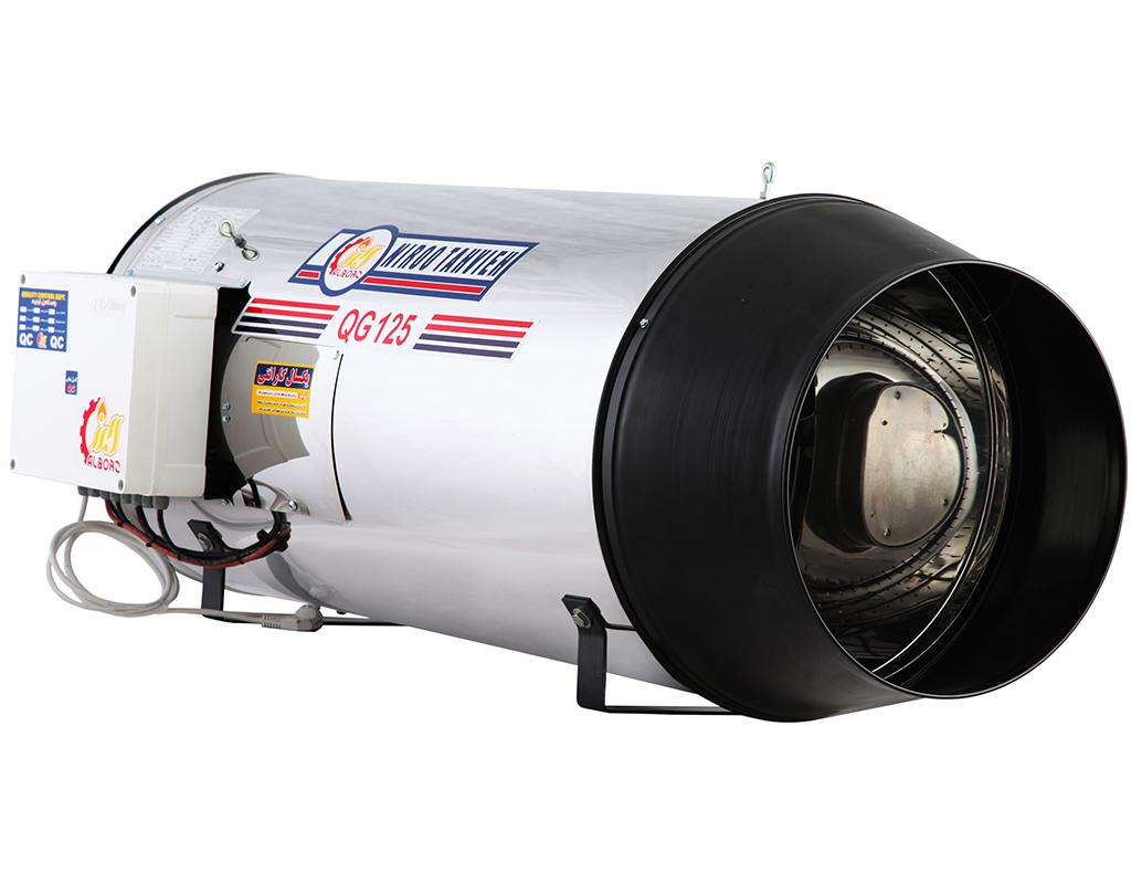 جت هیتر QG-125